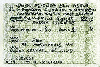 Karunatilake Seneviratne Panditha Wasala Mudiyanse Ralahamilage Anurudhdha Bandara Dodanwela His Last Name Preceded By 15 First And Middle Names