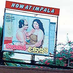 Sri lanka sex web sites