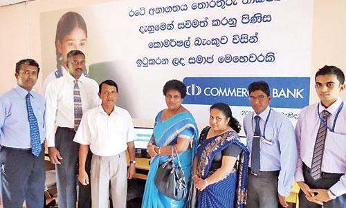 Computer lab for Amaragedera primary school