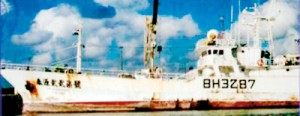 The FV Tai Yaun 227 that had been captured by Somali pirates limped into the  Colombo Port at the beginning of last year