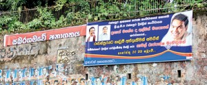 Ratnapura: Election posters off the wall, but the UPFA knows how to circumvent it