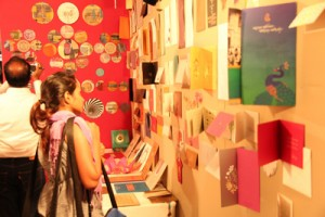 Kyoorius Exhibition with Print, technology and publishing industries