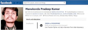 'Faked': The Facebook page that Pradeep Manukonda claims has been set up in his name by Mr Zuckerberg alleging that he is a member of al Qaeda