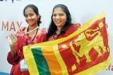 Teacher-pupil duo makes waves