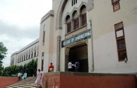 AICTE surveys engineering institutes
