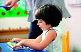 International Pre School chain- Modern Montessori International (London), in Sri Lanka to give your child a unique opportunity