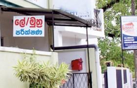 Health ministry  to legislate modus operandi for private medical labs