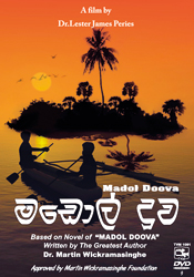 Madol-Doowa-front