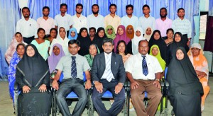 Members of Staff