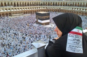 An Iranian female pilgrim looks towards the Kaaba at the Grand Mosque during the annual Hajj pilgrimage in Makkah. Reuters