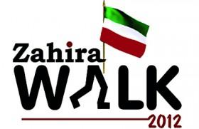 Zahira Walk postponed to January 2013