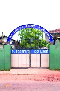 The School Entrance