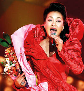 The Peony Fairy: Ms Peng had graced television screens in the world's most populous country for more than a decade, her honeyed tones punctuating TV shows and Communist Party rallies
