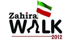 Zahira Walk Logo