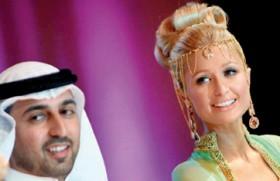 Paris Hilton's in Mecca