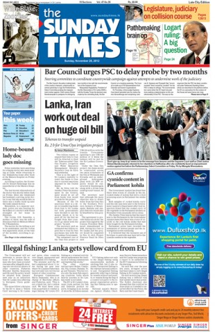 cover – News