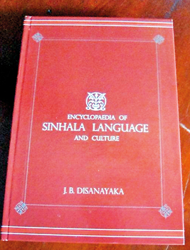 Sinhala with all its nuances for the English reader