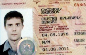 The Russian main suspect: An ex policeman