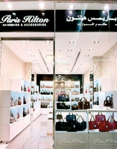 The store in the famous Mecca Mall, is Paris' fifth store in Saudi Arabia