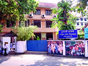 The College Entrance