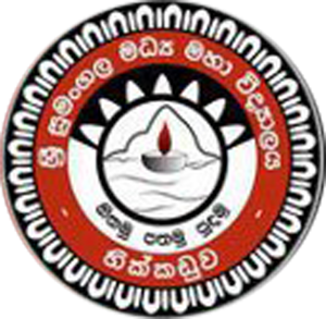 The College Logo