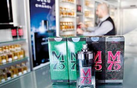 Gaza perfume sales soar with rocket name