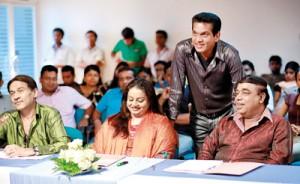 Sannali-Sihinaya