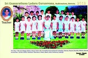 First Row: Minushi, Bhagya, Ridmi, Ashani, Dulmi, P.D. Gunandika Shriyani( Teacher), Randaya,Shewan, Hasaral, Randika, Niduka, Kumudu Second Row: Sachini, Sadisi, Chathumi, Tharinduni, Vihara, Akash, Ishan, Nethmina, Sankalpa