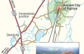Sigiriya in danger as 'development' makes inroads