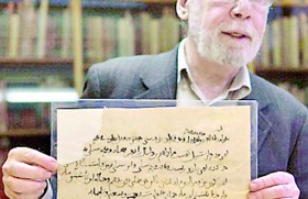 Ancient Hebrew manuscripts discovered in Afghanistan