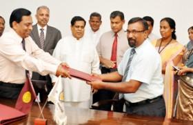 'Mahaveli Aruna' concessionary loan scheme to Mahaweli farmers