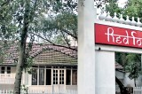'Red Fort' : For Authentic North Indian cuisine