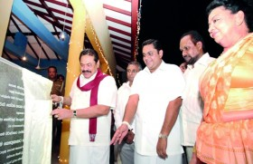 Museum, donated by Combank, opened at Kataragama