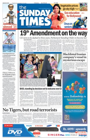 Sunday Times FP