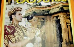 Bauddha Vivahaya