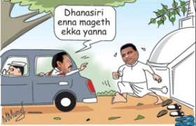 After Rizana, Govt. wants ambassador's head
