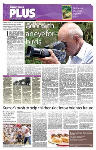 STP Plus Front Page