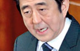 Japan and the politics of guilt