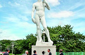 Japanese demand that statue be fitted with underpants