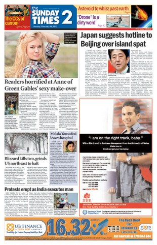 ST2 Front Page