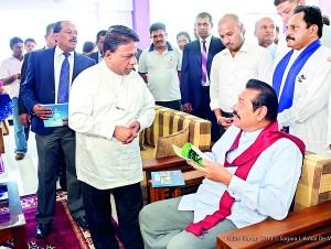 Fowarding of 'Green University Town' plan to His Excellency President Mahinda Rajapaksa