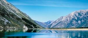 Panoramic: Arthur's Pass, New Zealand