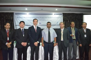 Picture shows Maldives Economic Development Minister with WIPO counsellor and other officials