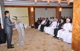 Governor at Oman event
