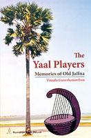Yaal-book
