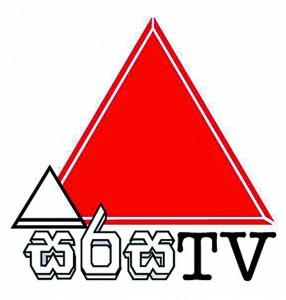sirasa tv logo