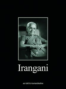 'Irangani'- a limited edition volume will be released on March 29. The book is printed by Samaranayake Publishers