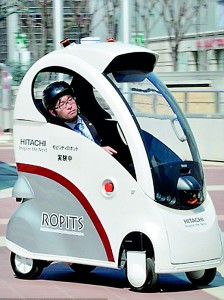 The new robot for Personal Intelligent Transport System revealed by Japanese firm HItachi