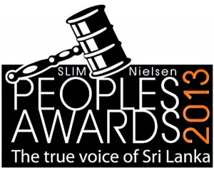 PeoplesAwardLogo