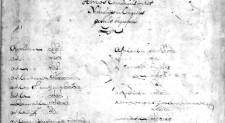 A 1695 dictionary comes to light